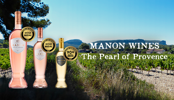 Manon Wines: The Pearl of Provence